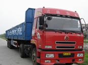 上海到拉萨运输