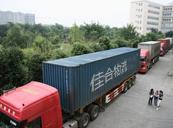 上海到西安运输